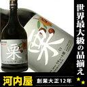 ドーバー 和酒 栗 700ml 25度 正規 リキュール リキュール種類 kawahc