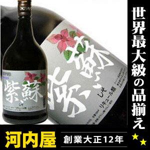 Dover Japanese sake shiso 700 ml 25 degrees ( Dover Liqueur ) liqueur liqueur type kawahc