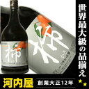 ドーバー 和酒 柿 700ml 20度 正規 Dover Liqueur リキュール リキュール種類 kawahc かき