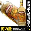 マリアチ テキーラ ゴールド 700ml 40度 正規品 (Mariachi Tequila Gold in Mexico) kawahc