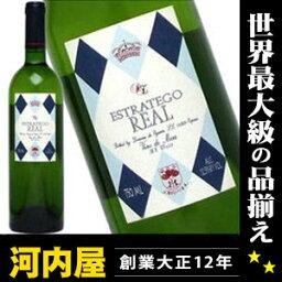 エストラテゴ レアル ブランコNVドミニオ・デ・エグレン白 750ml 正規 ワイン スペイン 白ワイン kawahc