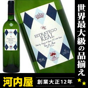 750 ml of エストラテゴレアルブランコ NV ドミニオデエグレン white regular article shopping wine Spain white wine kawahc