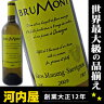アランブリュモン IGP 白ワイン 750ml