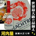 デカイパー ピーチツリー ニューボトル 700ml 20度 正規品 (Dekuyper Original PeachTree) リキュール リキュール種類 kawahc