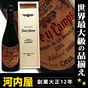 Spain Royal Juve campus Reserva-de-la-Familia sparkling wine 750 ml cool nice wooden box with genuine (Juvé Y Camps) kawahc