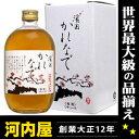 梅酒 かれなで (濱田) 720ml 13度以上14度未満 kawahc