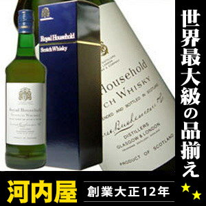 Royal household 750 ml 43 degrees regular products ( RoyalhouseHold Scotch Whisky ) Royal ハウスフォールド Royal House hold whiskey kawahc