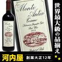 赤ワイン 画像 通販