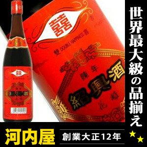 紹興酒 双喜 600ml 17度 正規 酒 中国 中国酒 kawahc