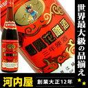 紹興花彫酒 関公 600ml 17度 酒 中国 kawahc