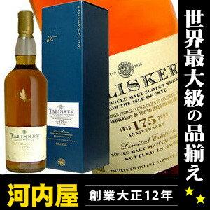 Talisker 175th anniversary 750 ml 45.8 degrees Talisker 175th Anniversary whiskey kawahc