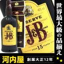 J&B 15年 1000ml 40度 箱付 (J&B 15y Old Scotch Whiskies) ウィスキー kawahc