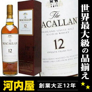 Macallan 12 year Shelly Aug 700 ml 40 times genuine whiskey kawahc