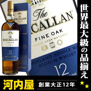 Macallan 12 year finalk 700 ml 40 times genuine whiskey kawahc