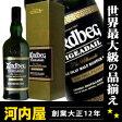 アードベッグ (アードベック) ウーガダール 750ml 54度 正規 ウィスキー kawahc