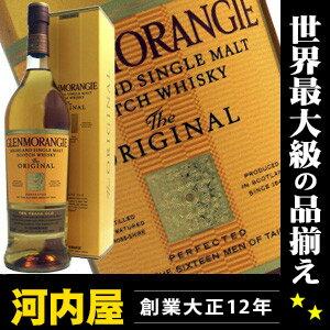 グレンモーレンジ オリジナルニューボトル ウィスキー