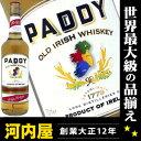 パディ アイリッシュ 700ml 40度 (PADDY Old Irish Whiskey) ウィスキー kawahc