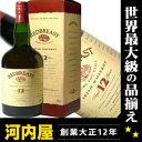 レッド ブレスト 12年 700ml 40度 (RedBreast 12YO) アイリッシュ ウイスキー アイリッシュコーヒー にオススメ 紅茶 Irish Whisky ウィスキー kawahc