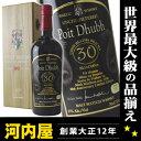 ポッチ ゴー 30年(ウイスキー)