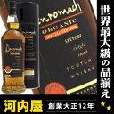 ベンロマック オーガニック 700ml 43度 正規品 ウィスキー kawahc