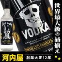 ブラックデス ウォッカ 700ml 37.5度 (Black Death Vodka) kawahc