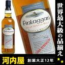 フィンラガン オリジナル ピーティー カスクストレングス 700ml 58度 ウィスキー kawahc