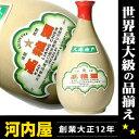 天津高粮酒 [テンシンコウリャンシュ] 500ml 62度 酒 中国 kawahc