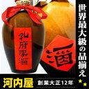 孔府家酒 500ml 39度 正規 中国酒 白酒 こうふかしゅ ぱいちゅー kawahc
