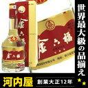 金六福 475ml 38度 正規品 [キンロップク] 酒 中国 kawahc