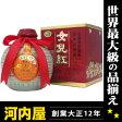 女児紅 花彫酒 500ml 16.5度 酒 中国 kawahc