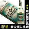 クエルヴォ[クエルボ] ホワイト クラシコ テキーラ 750ml 40度(Jose Cuervo Clasico Tequila)【あす楽対応_関東】【楽ギフ_包装】【YDKG-t】円高還元