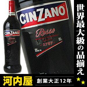 チンザノ ヴェルモット イタリア