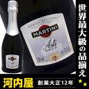 マルティニ (マルティーニ) アスティ スプマンテ ハーフ 375ml 正規品 (Spumanti Martini Asti) kawahc