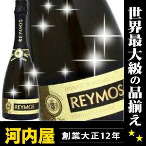エスプモーソ・デ・モスカテル スパークリングワイン スペイン シャンパン スパーク