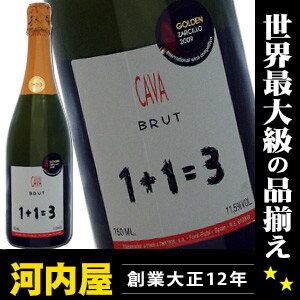 ウ・メス・ウ・ファン・トレス・ブリュット スペイン スパークリングワイン