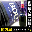 700 ml of ボルスパルフェタムール 24 degrees [easy ギフ _ packing] liqueur liqueur kind kawahc