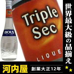 BOLs triple sec Curacao 700 ml 38 degrees genuine liqueurs liqueur type kawahc