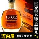 1792 スモールバッチ バーボン (旧称:リッジモント リザーヴ) 750ml 46度 正規ウィスキー kawahc
