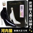 It is shoes Cinderella liquor proposal ring kawahc of the Cinderella Shoo Cinderella glass [easy  _ packing] 350 ml of 16 Cinderella Shoo cassis red  (Cinderella`s Shoe Cassis Liqueur)