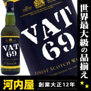ヴァット スコッチ ウイスキー ウヰスキー ウィスキー