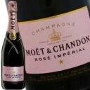 モエ ロゼ マグナム ボトル 1.5L (1500ml) 正規輸入品 モエ・エ・シャンドン ブリュット アンペリアル・ロゼ Moet & Chandon Brut rose Imperial モエシャンドン シャンパン シャンパーニュ moe Champagne kawahc