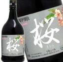 ドーバー 和酒 桜 700ml 22度 正規 Dover L