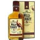 ワイルドターキー 8年 フラスク 200ml 50.5度 ウイスキー ワイルドターキー ケンタッキーストレートバーボンウイスキー バーボン Wild Turkey 8years kentucky straight bourbon whiskey ウヰスキー ウィスキー kawahc