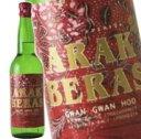 アラック ブラス ボトル 650ml 33度 正規輸入品 Arak Bears インドネシア バリ島 kawahc オンザロック、カクテルベースで