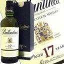 バランタイン 17年 750ml 43度 箱付 Ballantine`s 17years old スコッチウイスキー スコッチ ウヰスキー ウィスキー ウイスキー Scotch..
