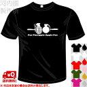 河内國製作所 「PPAP Tシャツ」 ピコ太郎 ミリタリーバージョン2 ミリタリー、サバゲー漢字おもしろTシャツ 文字T-shirt おもしろてぃーしゃつ 半袖ドライTシャツ メール便は送料無料