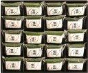 笹鮨かまぼこ20個入  かまぼこ 蒲鉾 練り物 すり身 おつまみ 惣菜 ギフト かわいい 加工品