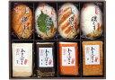 太巻・磯くずし(ろ)セット  かまぼこ 蒲鉾 練り物 すり身 おつまみ 惣菜 ギフト かわいい 加工品