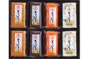 小巻8本入り  かまぼこ 蒲鉾 練り物 すり身 おつまみ 惣菜 ギフト かわいい 加工品