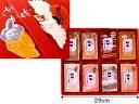 鶴亀・鮨蒲セット  かまぼこ 蒲鉾 練り物 すり身 おつまみ 惣菜 ギフト かわいい 加工品